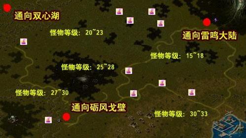 魔域BOSS分布图全介绍,魔域BOSS分布坐标大全[多图]图片1