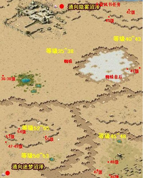 魔域BOSS分布图全介绍,魔域BOSS分布坐标大全[多图]图片3