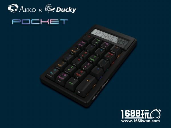 想你不敢!Akko X Ducky Pocket RGB计算器键盘发布[多图]图片2
