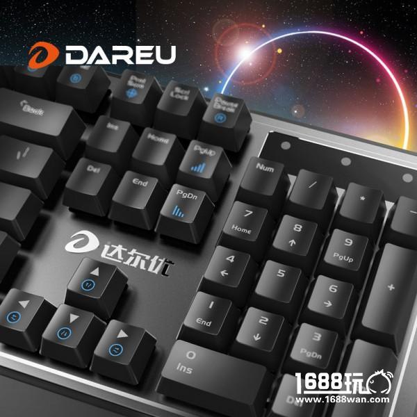 达尔优S600Pro—金属与RGB的完美融合[多图]图片2