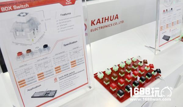 凯华Kailh携新轴体 纪念版键盘亮相香港电子展[多图]图片4