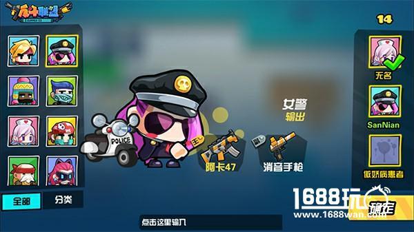 AK47 PK 榴弹毒气,盘点《反斗联盟》超神武器[多图]图片3