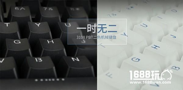 经典来袭!Akko Ducky发布3108 PBT二色版本机械键盘[多图]图片1