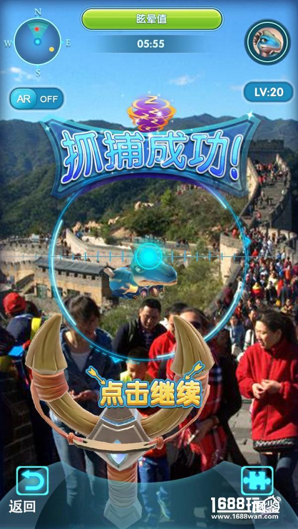国庆节小编带着游戏demo满世界抓恐龙,多图泄露[多图]图片1