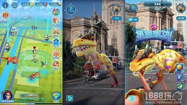 神奇的AR之旅《我的恐龙》儿童节全平台公测[多图]图片3