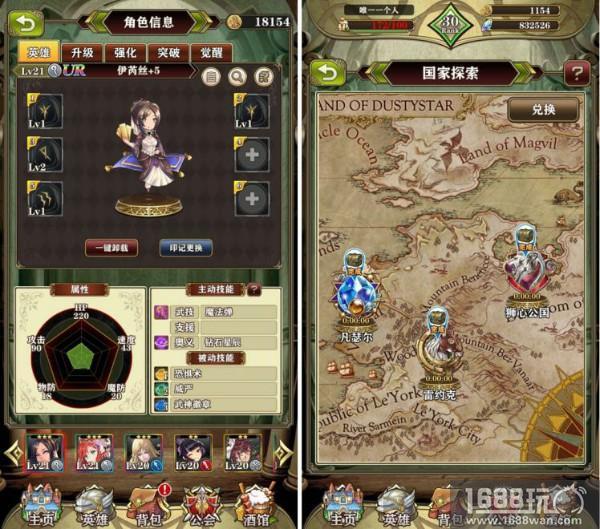 经典日式策略RPG手游《螺旋英雄谭》开启重装测试[多图]图片4