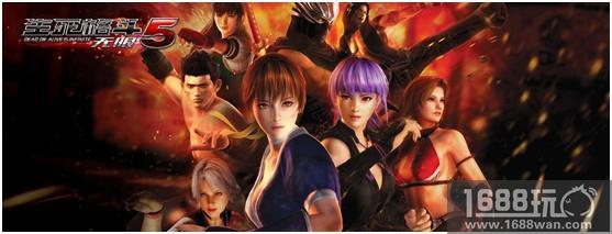 《生死格斗5无限》7月19日新版本上线 世界boss登场[多图]图片1