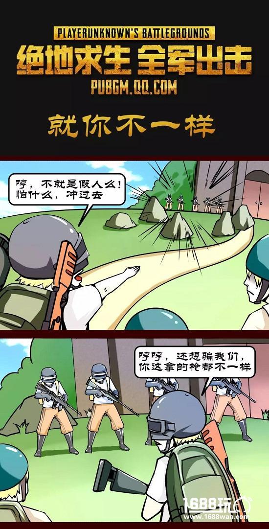 战术大师模式三连鸡?你只需学会这3招……[多图]图片4