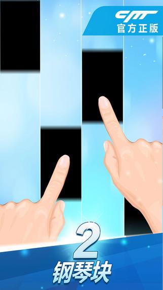 钢琴块2图1