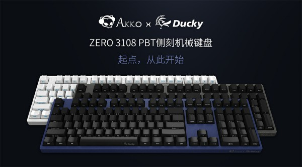 Akko X Ducky发布3108宝石蓝PBT侧刻机械键盘[多图]