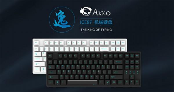 打字神器!Akko推出冰川之鹰ICE87-逸青轴机械键盘[多图]