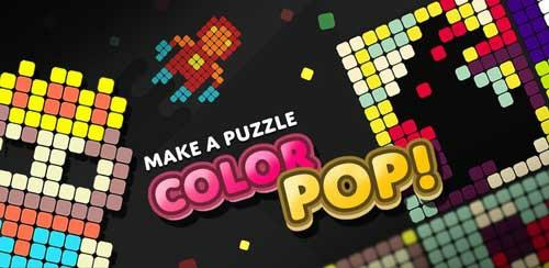 超级烧脑益智游戏《色彩碰碰碰!》(Color Pop!)11月23日全球闪亮登场[多图]