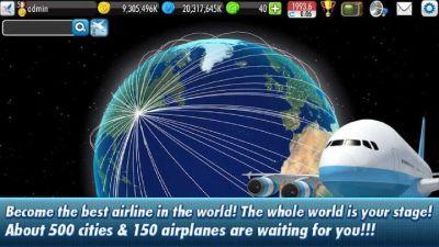 航空大亨2游戏图3
