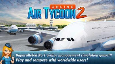 航空大亨2游戏图1