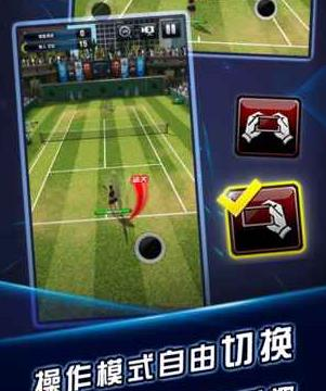 冠军网球手游好玩吗?游戏玩法评测[多图]