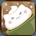 猫咪咖啡厅2游戏