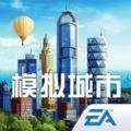 模拟城市我是市长0.22.18版安卓最新版下载 v0.44.21310.16730