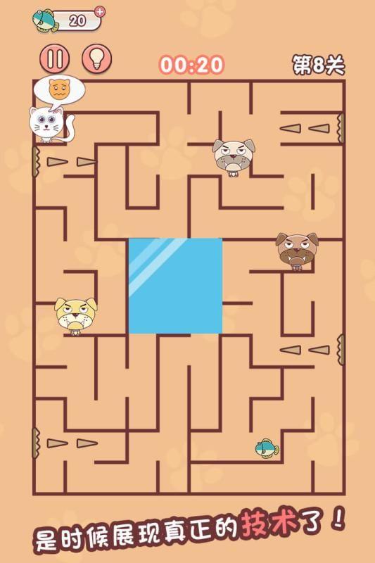 迷宫闯关达人游戏图2