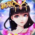 叶罗丽精灵梦2.1.2破解版