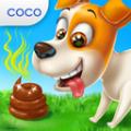 小狗狗的秘密生活游戏安卓版下载 v1.0.2