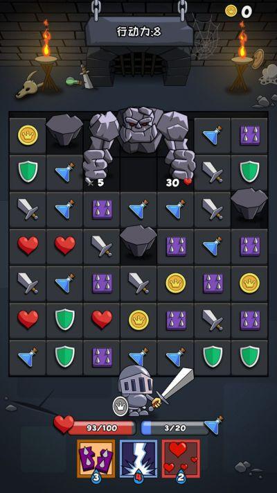 砖块地牢游戏图1