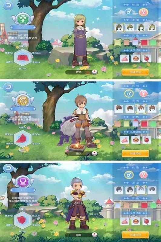 波利来了游戏官方正式版图片1