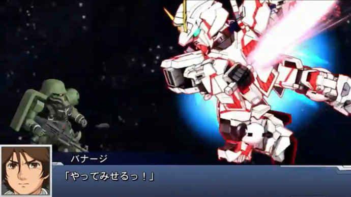 超级机器人大战DD游戏官方手机版图片1