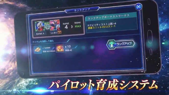 超级机器人大战DD游戏官方手机版图片2