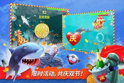 饥饿鲨进化2019破解版图1