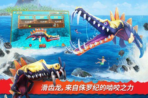 饥饿鲨进化2019破解版图3