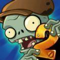 植物大战僵尸22.3.3修改版最新下载 v2.5.3