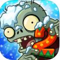 植物大战僵尸2国际版7.1.1破解版