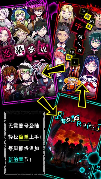 恶狼游戏官方安卓最新版下载 v1.03
