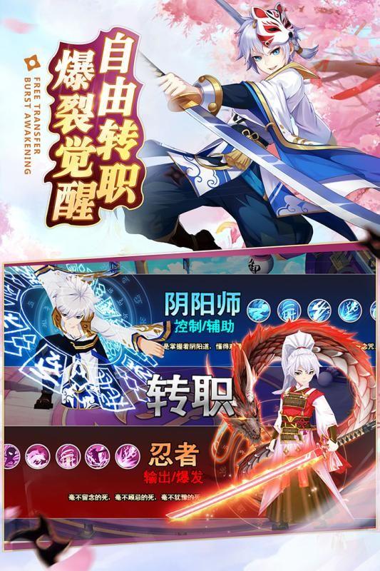 忍者大乱斗高爆版游戏官方正式版下载图片1