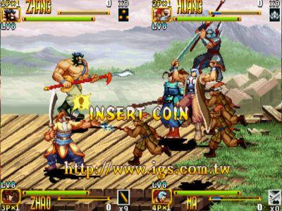 三国战纪2游戏图2