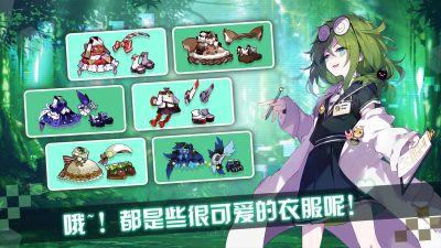 崩坏学园2官方手游正式版下载图片1
