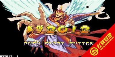 三国战纪2012无双版游戏官方最新版下载图片2