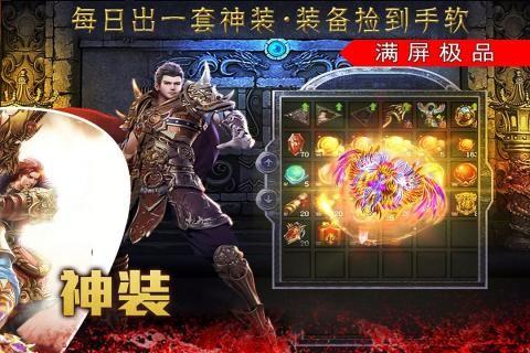 裁决王座手游官方正式版下载图片2