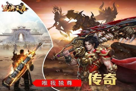 裁决王座手游官方正式版下载图片3
