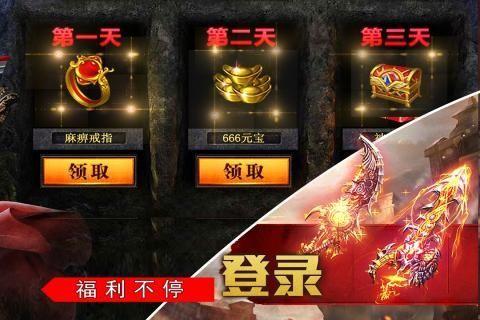 裁决王座手游官方正式版下载图片4