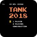 坦克大战游戏