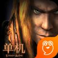 幻想小勇士1.3.0版本