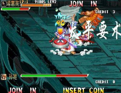 三国战纪2007游戏官方最新版下载图片2