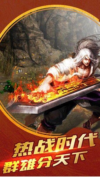 暗黑传奇复刻游戏官方正式版下载图片2