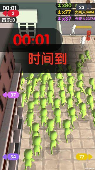 火柴人求生大战游戏安卓版图片1