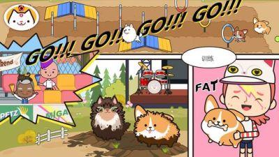 米加小镇宠物游戏安卓免费版图片2
