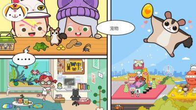米加小镇宠物游戏图1