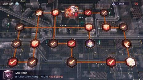 永远的7日之都12月24日圣诞路线图怎么走 12月24日圣诞路线图攻略[多图]图片3