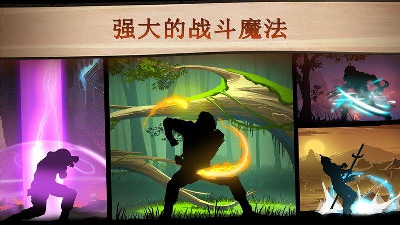 暗影格斗2中文破解版图3