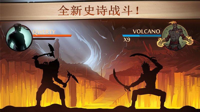 暗影格斗2中文破解版图1